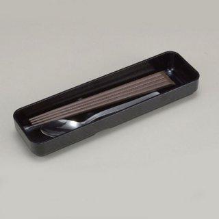段付サーバーレスト 黒 漆器 箸箱・箸立・サーバーレスト 業務用