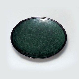 5.5寸布目銘々皿 グリーンかすり渕黒 漆器 銘々皿業務用