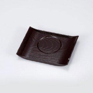 羽反木目茶碗むし台 新溜 漆器 茶碗むし用受台 業務用