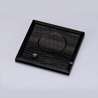 角茶碗蒸し台 黒木目 漆器 茶碗むし用受台 業務用