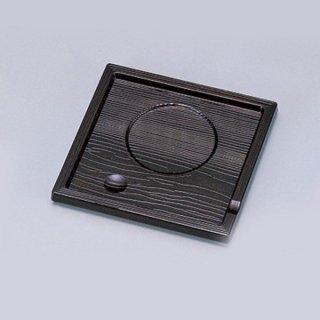 角茶碗蒸し台 梨地 漆器 茶碗むし用受台 業務用