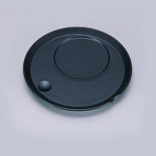 丸茶碗蒸し台 黒乾漆 漆器 茶碗むし用受台 業務用
