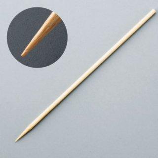 丸串 直径0.4cm 竹串 500本束 15〜20cm 漆器 串・つま楊枝  業務用