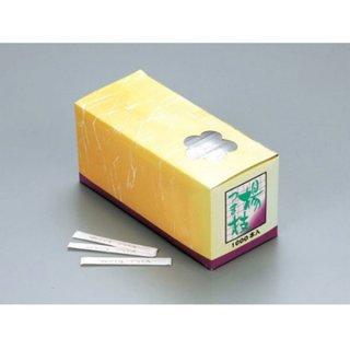 つま楊枝 一本包装 1箱1000本入 和文字/洋文字 漆器 串・つま楊枝  業務用