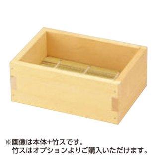 柳川丼重用 木枠 漆器 丼重 業務用