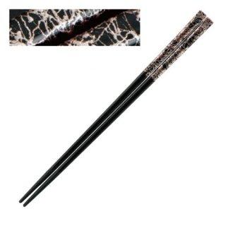天削塗箸銀糸 ブラック 21cm・22.5cm 漆器 塗箸(樹脂)(22cm未満) 業務用