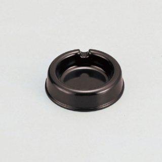 ミニ灰皿 漆器 灰皿 業務用