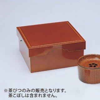 角茶枢 春慶内黒塗 (茶びつのみ) 漆器 茶びつ・茶筒・茶こぼし 業務用