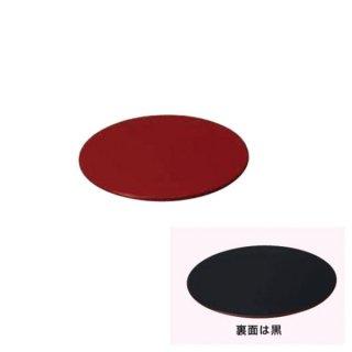 丸敷板 朱/黒 7寸用 漆器 丸籠 業務用
