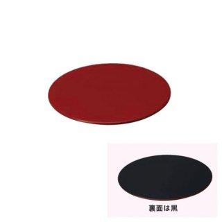 丸敷板 朱/黒 8寸用 漆器 丸籠 業務用