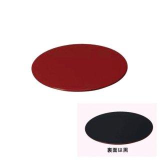 丸敷板 朱/黒 9寸用 漆器 丸籠 業務用