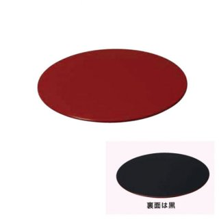 丸敷板 朱/黒 尺0寸用 漆器 丸籠 業務用