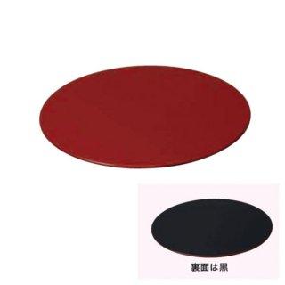 丸敷板 朱/黒 尺1寸用 漆器 丸籠 業務用