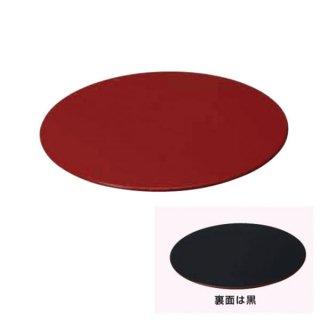 丸敷板 朱/黒 尺2寸用 漆器 丸籠 業務用