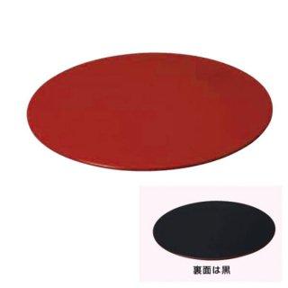 丸敷板 朱/黒 尺3寸用 漆器 丸籠 業務用