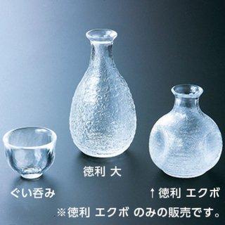 岩徳利 スキ エクボ ガラス 酒 業務用