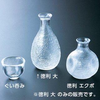岩徳利 スキ 大 ガラス 酒 業務用