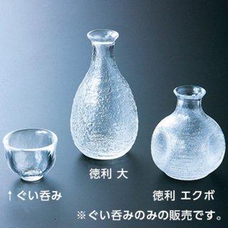 岩ぐい呑み スキ ガラス 酒 業務用
