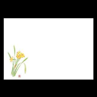 尺5寸 長手テーブルマット 水仙 12月〜4月 100枚 紙製品 尺5寸長手紙マット 業務用