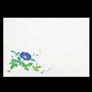 尺5寸 長手和紙敷マット 朝顔 7月〜8月 100枚 紙製品 尺5寸長手紙マット 業務用