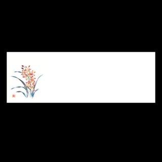 箸置マット 新蘭 1月〜2月 100枚 紙製品 箸置マット 業務用