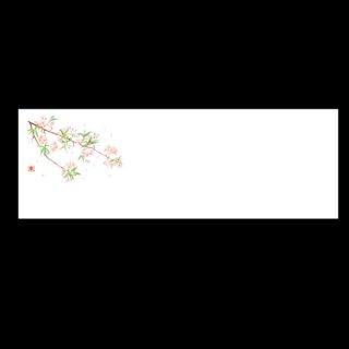 箸置マット 新桜・1 3月〜4月 100枚 紙製品 箸置マット 業務用