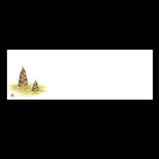 箸置マット 竹の子 3月〜5月 100枚 紙製品 箸置マット 業務用