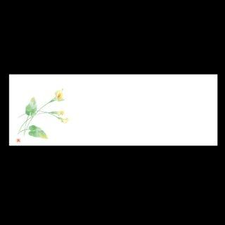 箸置マット カラー 5月〜6月 100枚 紙製品 箸置マット 業務用
