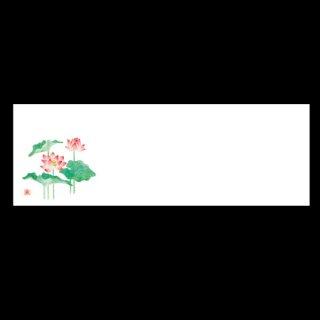 箸置マット 蓮 7月〜8月 100枚 紙製品 箸置マット 業務用