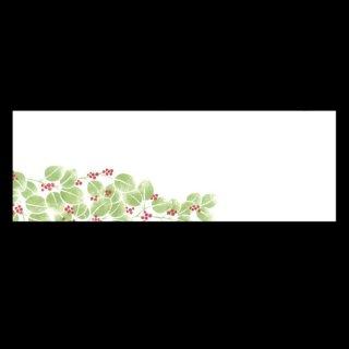 箸置マット 樹の実 9月〜10月 100枚 紙製品 箸置マット 業務用