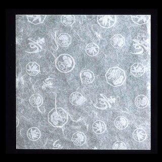 懐敷 松竹梅寿 24角 100枚 紙製品 懐敷 業務用