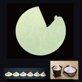料理ぼうし 金銀雲流 緑 100枚 紙製品 料理ぼうし 業務用