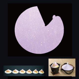 料理ぼうし 金銀雲流 紫 100枚 紙製品 料理ぼうし 業務用