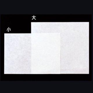 鮮度保持紙 無地 小/大 各100枚 紙製品 天紙 業務用