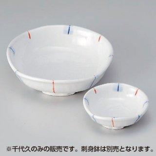 二色十草千代久 和食器 刺身用千代久 強化 業務用 約9cm さしみ用 お造り用 しょうゆ入れ 醤油皿 たれ用 タレ皿 珍味皿