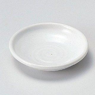 粉引3.0丸皿 9cm 和食器 小皿 業務用