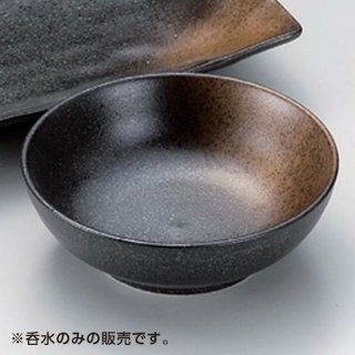 備前風金茶吹3.8ボール 12cm 和食器 呑水・取鉢 業務用