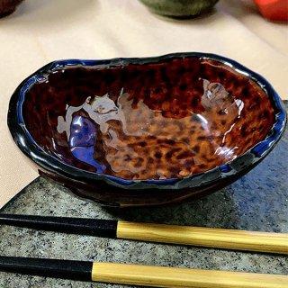 アメ釉楕円小付 和食器 小付 業務用 約9.7cm
