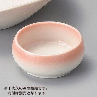 ピンク吹丸千代久 和食器 刺身用千代久 業務用 約7.2cm さしみ用 お造り用 しょうゆ入れ 醤油皿 たれ用 タレ皿 珍味皿