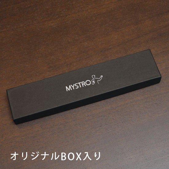 MYSTRO Primo マイストロプリモ なごみ オリジナルBOX入り ギフト 贈り物 マイストロー おみやげ ストロー 陶器 陶製 陶磁器ストロー おしゃれ 脱プラスチック