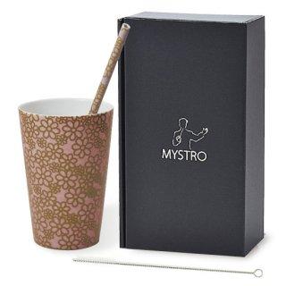 MYSTRO Primo マイストロプリモ&プリモタンブラー セピア オリジナルBOX入り ギフト 贈り物 マイストロー おみやげ ストロー 陶器 陶製 陶磁器ストロー おしゃれ 脱プラスチック