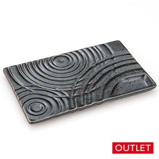 黒結晶波紋型仕切付焼物皿 21cm 処分品 数量限定 和食器 仕切付焼物皿 業務用 アウトレット