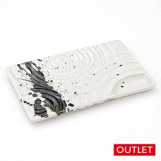 黒しぶき波紋型仕切付焼物皿 21cm 処分品 数量限定 和食器 仕切付焼物皿 業務用 アウトレット
