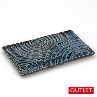 窯変ブルー波紋型仕切付串皿 17cm 処分品 数量限定 和食器 仕切付焼物皿 業務用 アウトレット