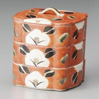 赤濃山茶花三段重 大 和食器 蓋物・段重 業務用