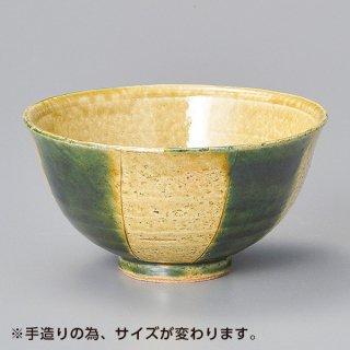黄瀬戸間取り茶碗 和食器 飯碗 業務用
