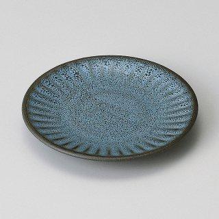 炭化土しのぎ小皿 ライトブルー 和食器 小皿 業務用