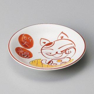 猫手書き小皿 和食器 小皿 業務用