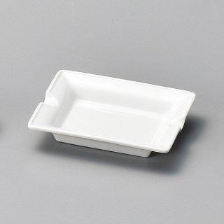 長角2つ切灰皿 和食器 灰皿 業務用