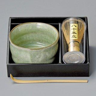 かいらぎ緑釉抹茶セット 和食器 抹茶碗 業務用